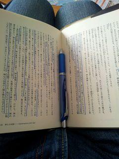 「神との対話」を線を引きながら読む