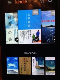 上京物語/賢者の書