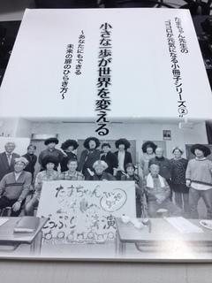 book20150727.jpg