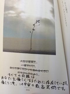 book20160224-5.jpg
