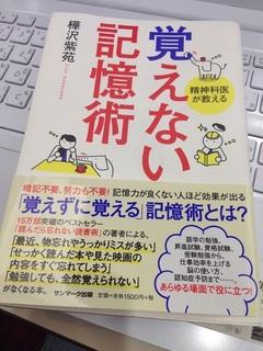 book20160927.jpg