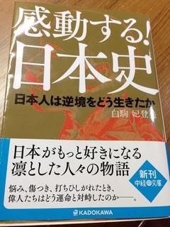 book20161003.jpg