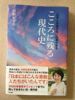 book20161027.jpg