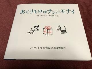 book20170330-7.jpg