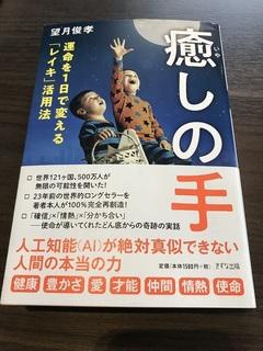 book20180829.jpg