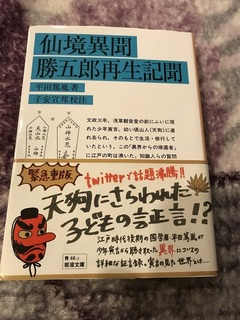 book20180919.jpg