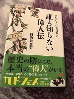 book20180920.jpg