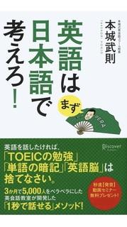book20181015.jpg