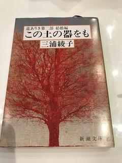 book20181020.jpg