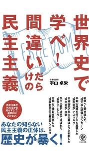book20181118.jpg