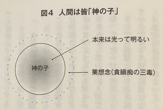 book20181130-1.jpg
