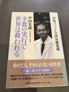 book20181130.jpg