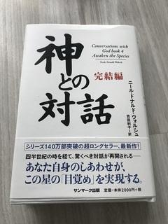 book20181205.jpg