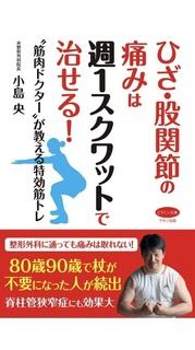 book20181219.jpg