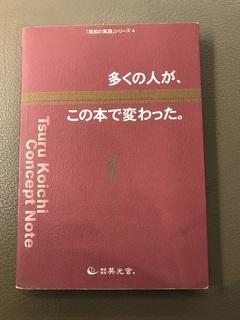 book20181229.jpg