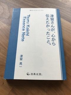 book20190105.jpg