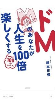 book20190329.jpg