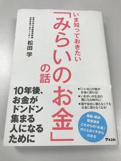 book20190410.jpg