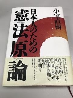 book20190521.jpg
