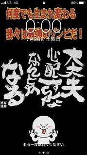 inakagurashi20180728-1.jpg