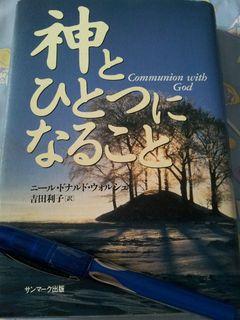 kamitohitotsu_01.jpg