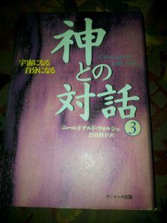 kamitonotaiwa3_01.jpg