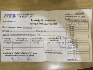 laos20190130-4.jpg