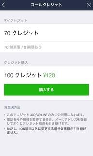 line20180727-4.jpg