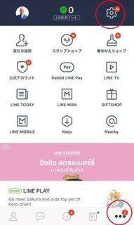 line20180727-5.jpg