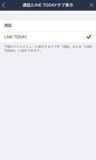 line20180802-2.jpg
