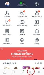 line20180802-3.jpg