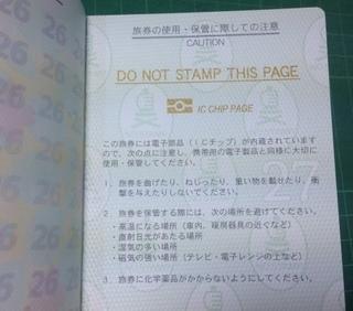 ICチップのページ