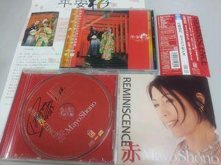 平安桜さんと庄野真代さんのCD