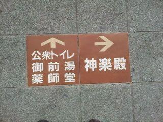 arifuku08.jpg