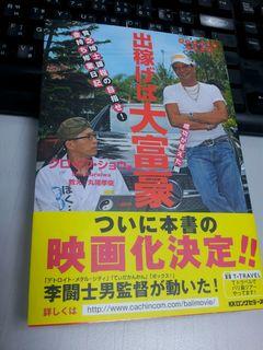 book20121020.jpg