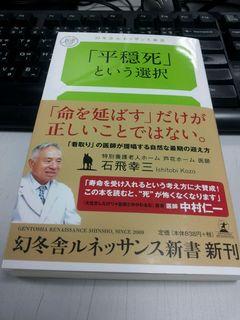 book20121023.jpg