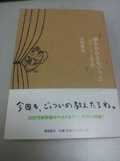 book20130205.jpg
