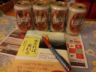 休日の午後はビールと読書