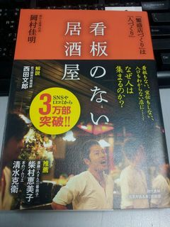 book20150423.jpg