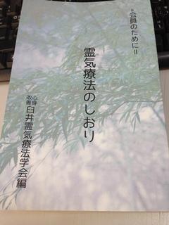 book20160305.jpg