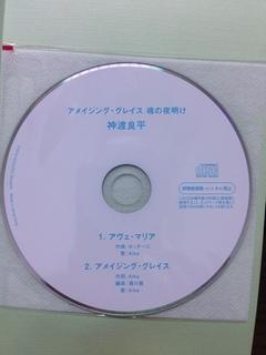 AikaさんのCD