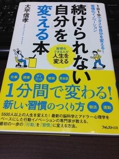 book20160419.jpg
