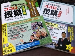 book20160429.jpg