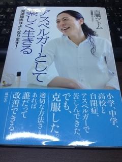 book20160508.jpg