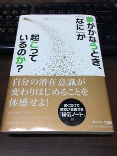 book20160605.jpg