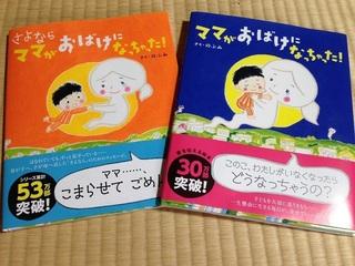 book20160929.jpg