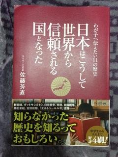 book20161123.jpg