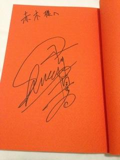 小川慎吾さんのサイン
