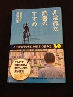 book20170209.jpg