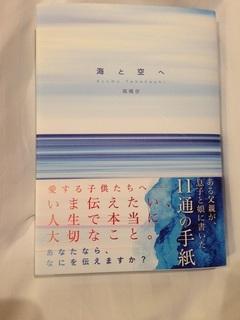book20170215.jpg